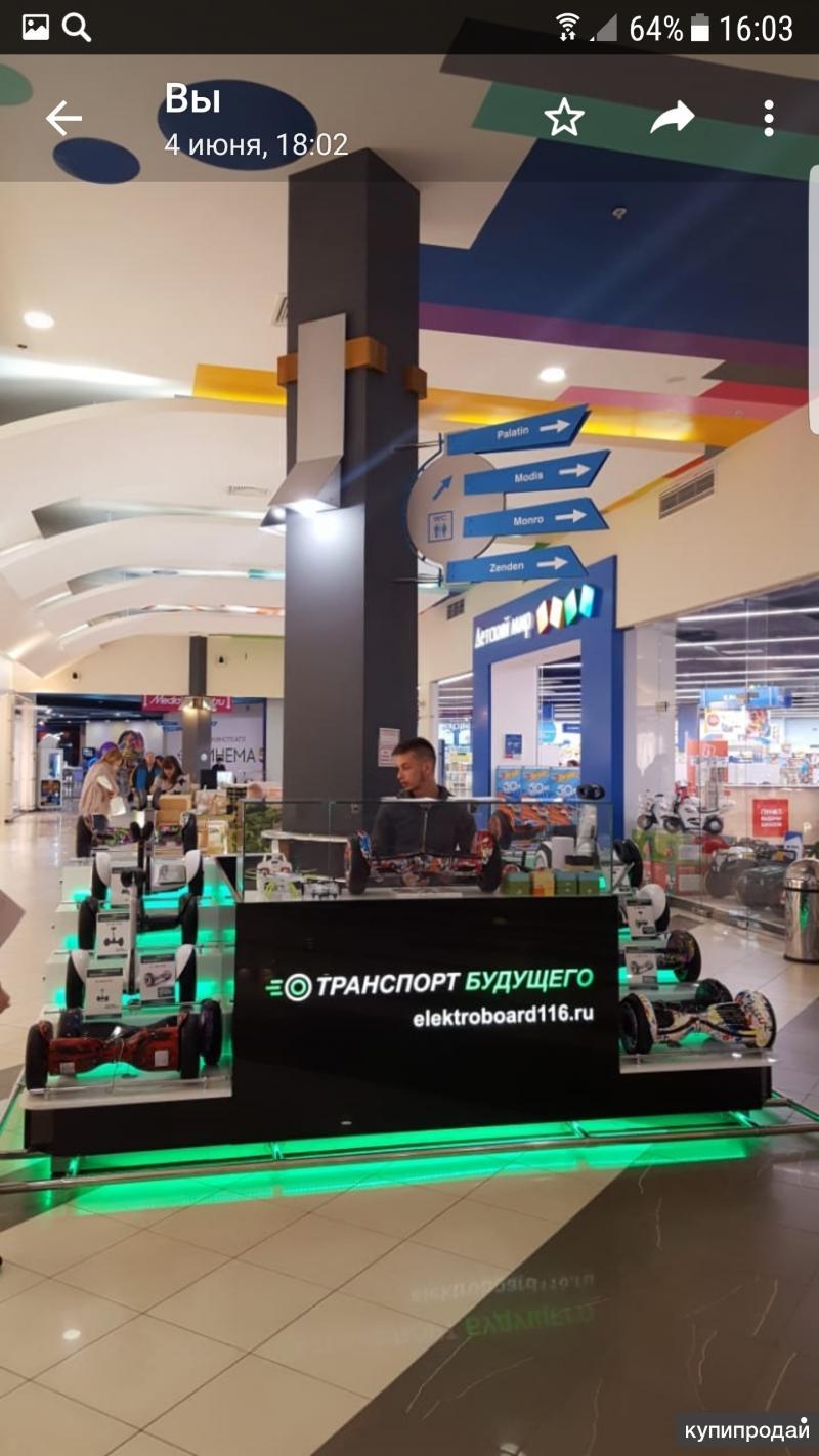 Магазин электротрансорта и аксессуаров в ТЦ Парк Хаус