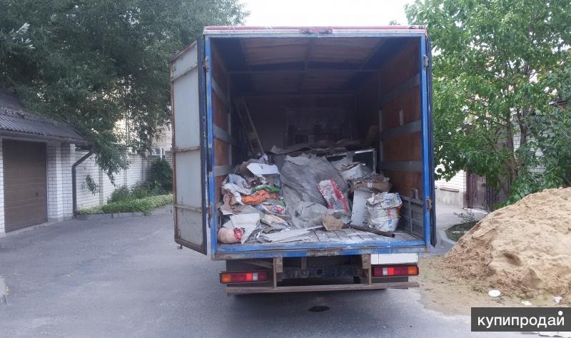 Вывоз мусора.Услуги грузчиков.Транспорт.