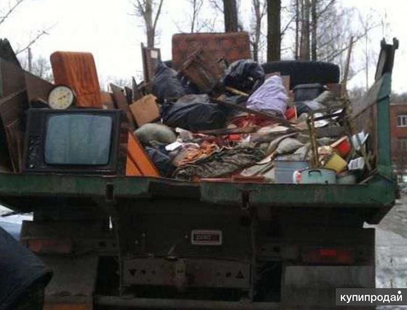 Вывоз мусора.Любой транспорт.Все районы.