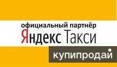 """Водитель в """"Яндекс Такси"""", служебный автомобиль"""