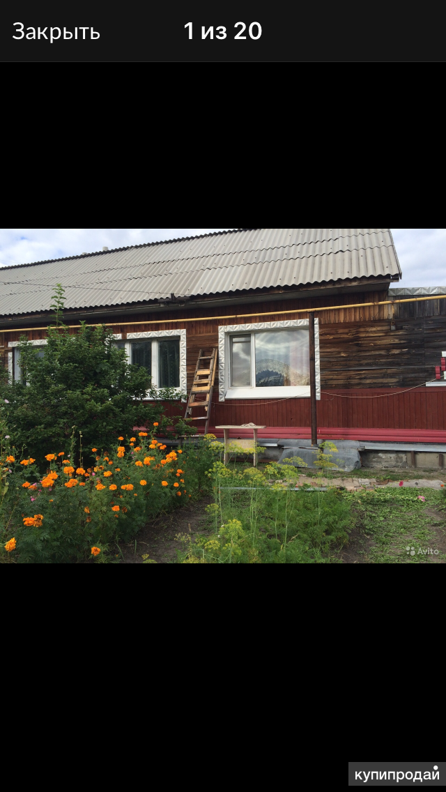 Продам дом в рп любинский