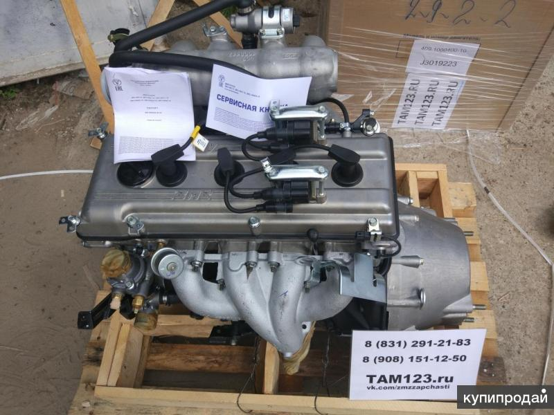 Двигатель змз 409 евро