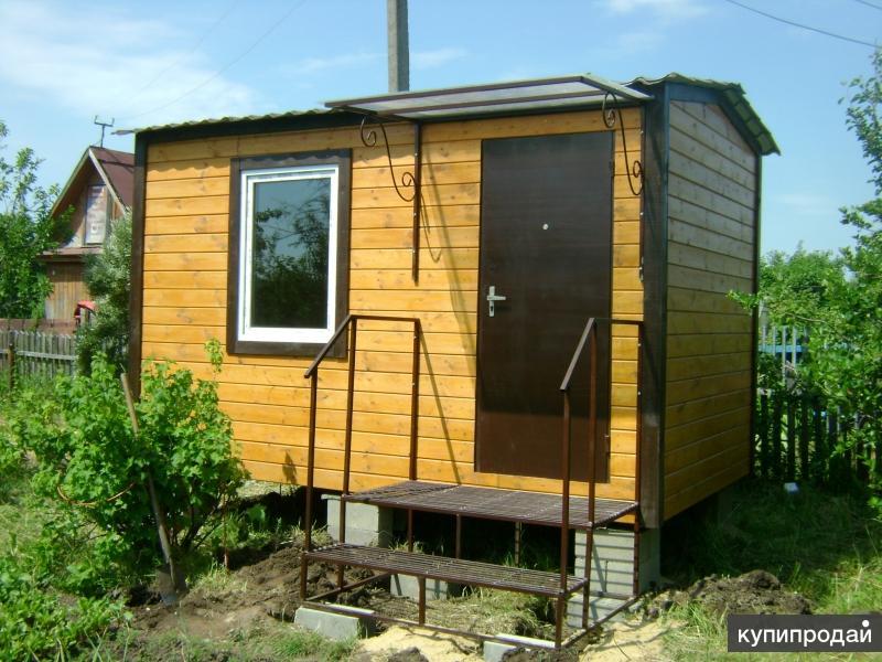 Садовые и дачные домики, готовые бани, бытовки