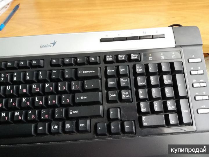 Компьютер