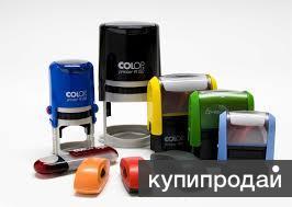 Изготовление Печати/ штампы