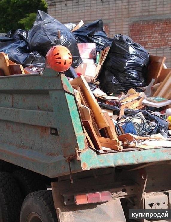 Вывоз мусора строительного,грузчики автомобили.