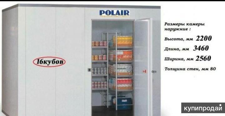 Камера холодильная