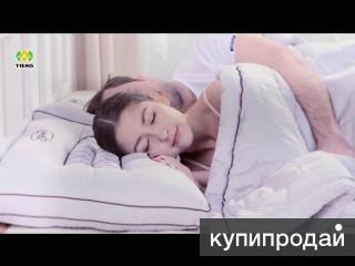 Подушка с оздоровительным эффектом