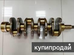 Коленвал Isuzu 4HK18980292700/8973525343