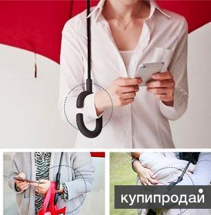 Зонт наоборот Vg