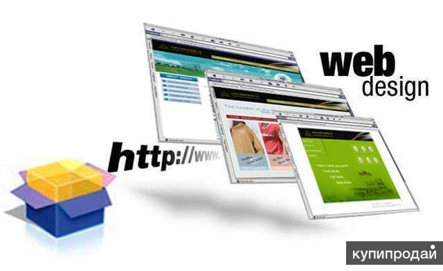 Web -маркетинг услуги