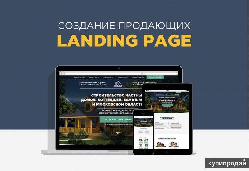 Создание сайта текст и картинки создание сайта самой