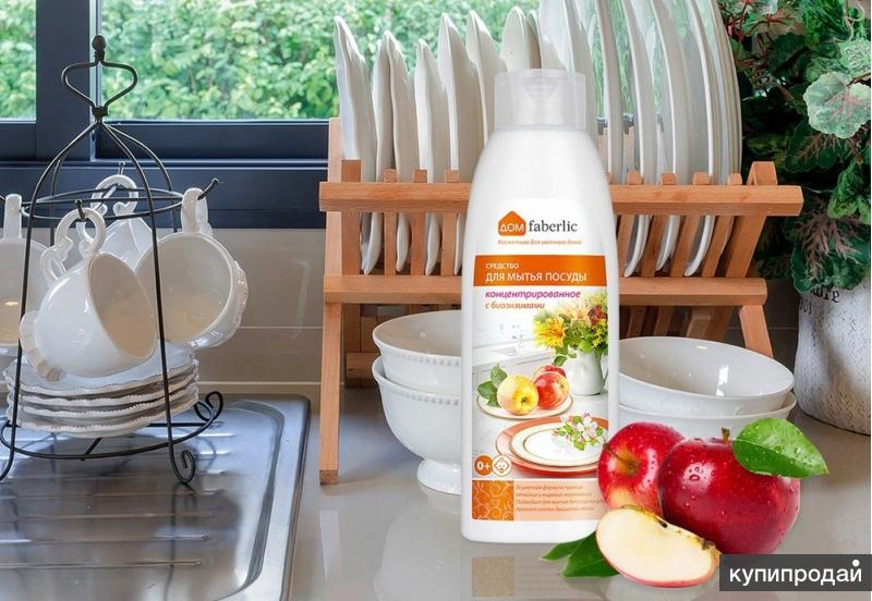 Концентрированные средства для мытья посуды