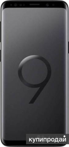 Samsung c9