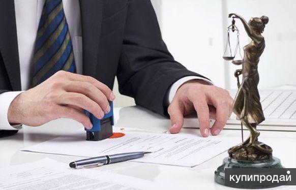 Регистрация ооо в грозном налоговая декларация 2019 ндфл скачать бланк