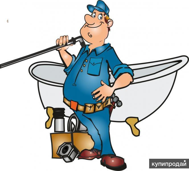 Замена радиаторов отопления. сантехмонтаж