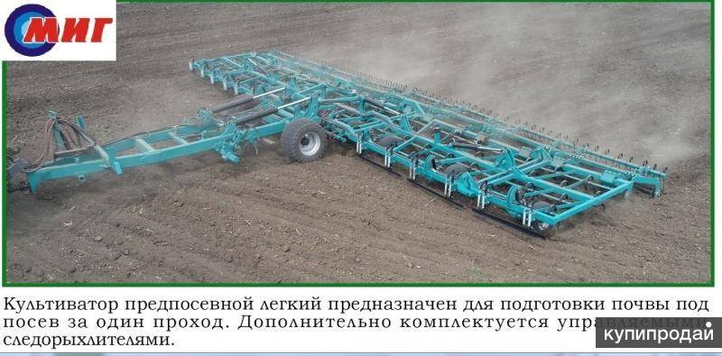 Культиватор предпосевной легкий КПЛ-13000 Промагро