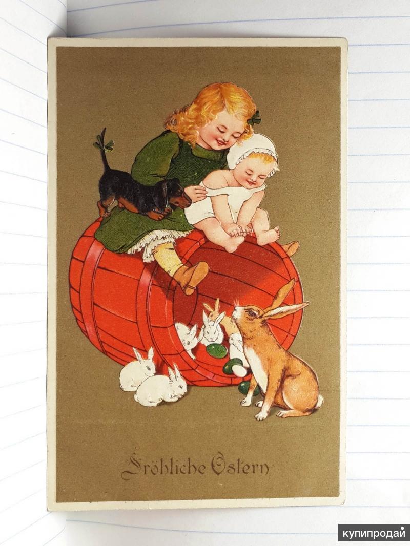 Почтовые открытки 19 век