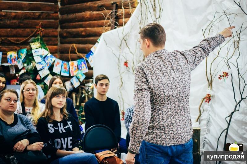 Всероссийский конкурс фотографии дельтакредит их