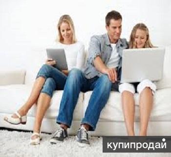 В интернет-магазин приглашаем для работы студентов.