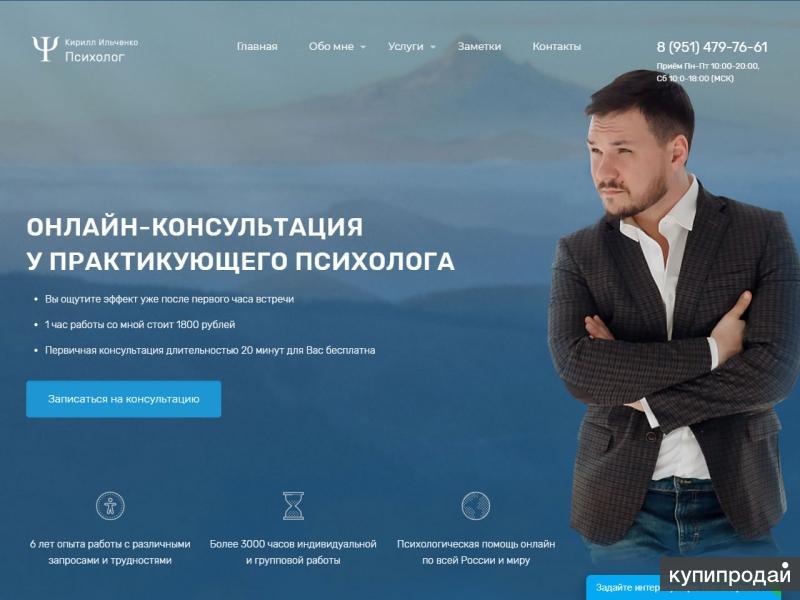 По созданию сайта челябинск просто договор на создание сайта