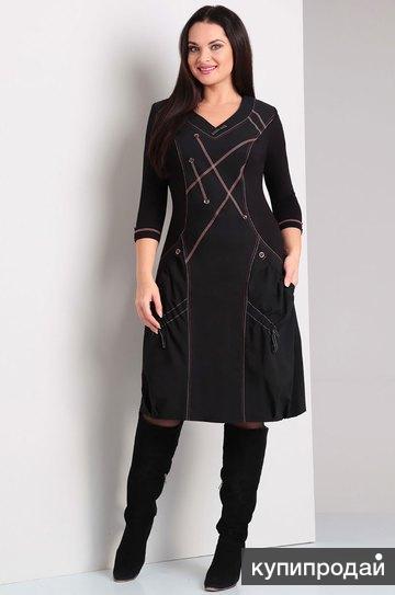 Продаю стильное платье