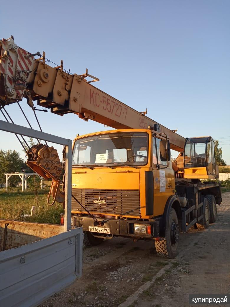 Услуги автокрана и доставка сыпучих грузов Камаз