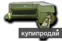 Пресс-подборщик К-454