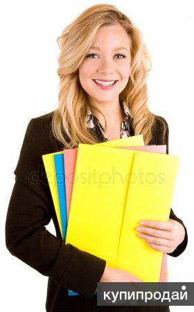 Специалист в сфере управления офисным персоналом.
