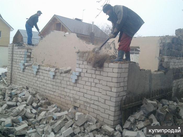 Демонтаж,Демонтажные работы в Белгороде