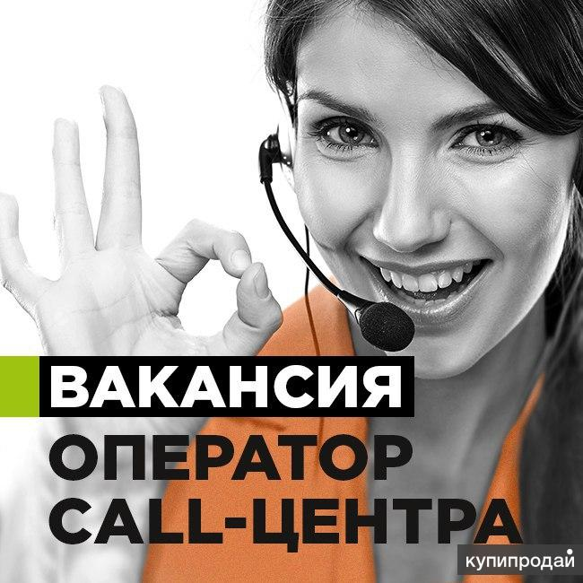 Работа москва 1с удаленно вакансии freelance ростов