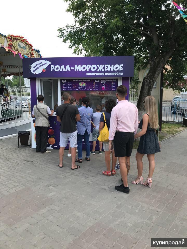 Готовый бизнес по продаже жареного мороженого