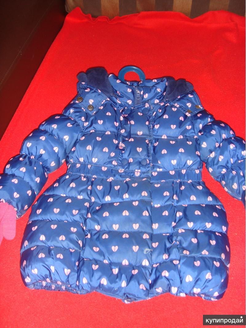 Куртка демисезонная размер 98-104 см (2-4 года)