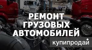 Ремонт автономных отопителей webasto и автоэлектрики с выездом на место.