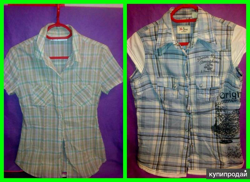 """Рубашка """"Gloria jeans"""""""