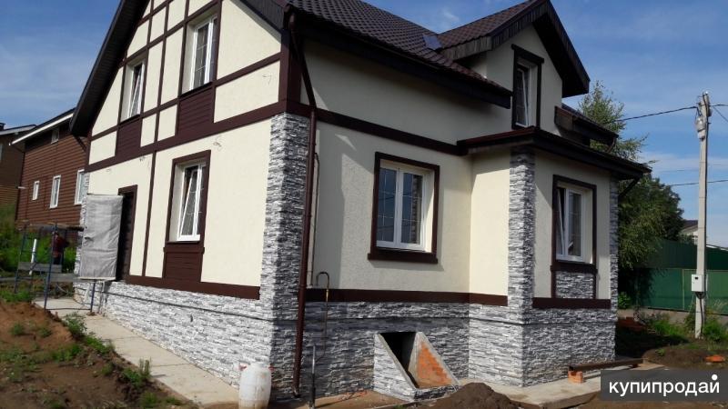 Строительство домов. Нижний Новгород
