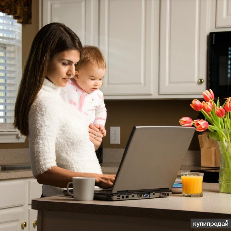 Работа фриланс маме в декрете резюме фрилансера переводчика образец