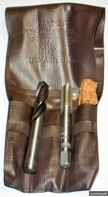 Набор резьбонарезного инструмента