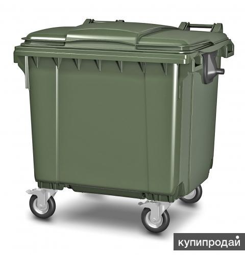 Пластиковый евроконтейнер для ТКО (ТБО) 1100 л.