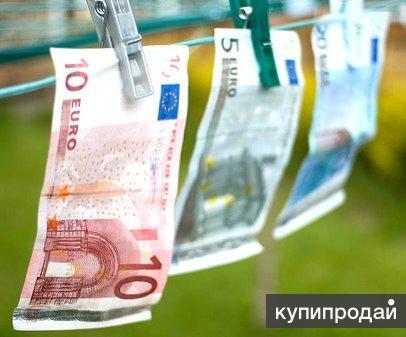Кредит денежной массы, особенно серьезно и честно Лос 24 часа