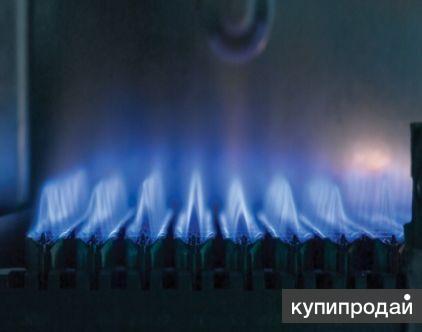 Требуется слесарь по ремонту газовых котлов.