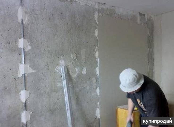 Штукатурка и шпаклевка стен и потолков
