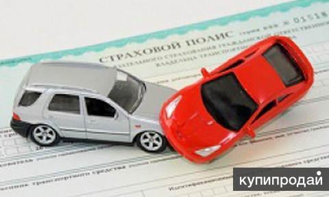 Юридическая помощь при спорах со страховой (ДТП). Финансовая гарантия результата