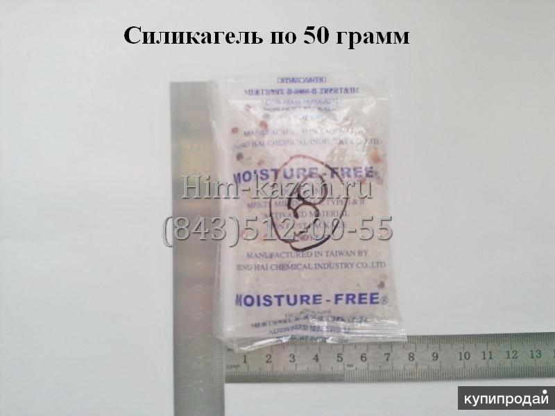 Силикагель продаем в Екатеринбурге