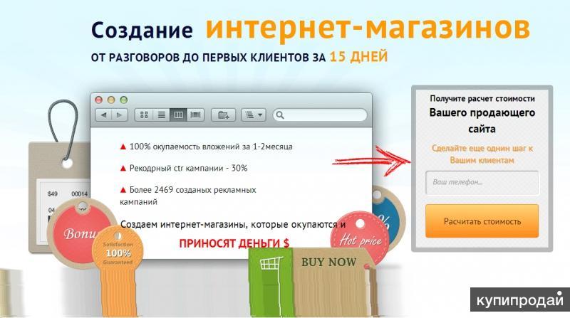 Создание сайтов смоленск цены нефтяные сайты компаний