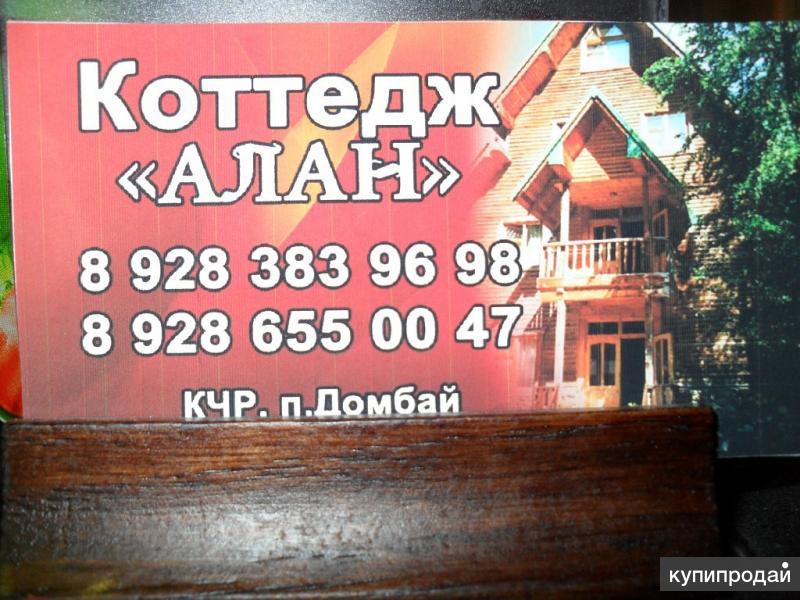 Курорты России