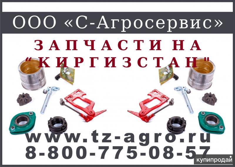 Доска деловых объявлений саратов частные объявления нуждающих транспортными услугами