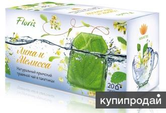 Натуральный Крымский «Липа и Мелисса» в пакетиках