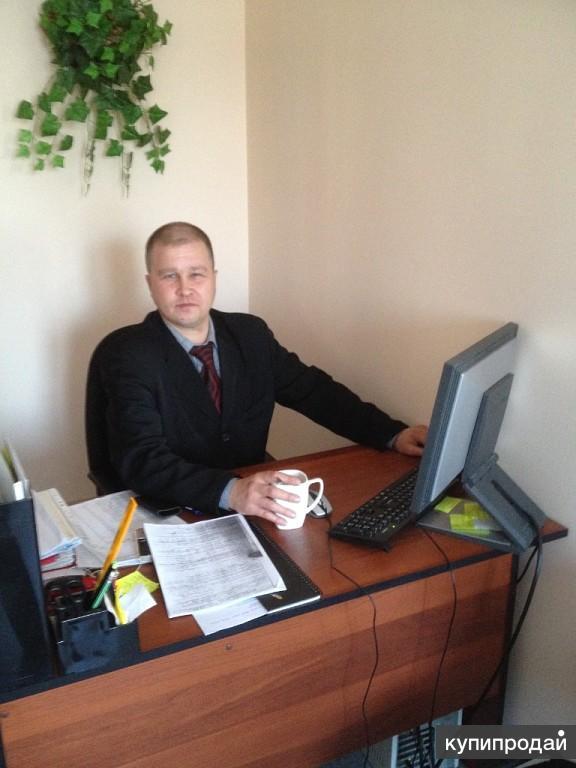 Работа юриста в комсомольске на амуре