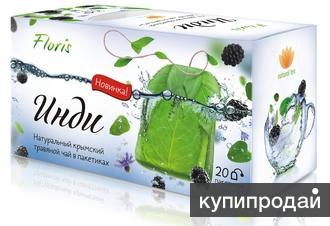 Натуральный Крымский чай «Инди» в пакетиках